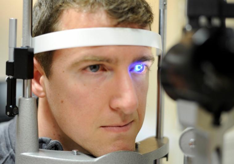Pregled oftalmologa