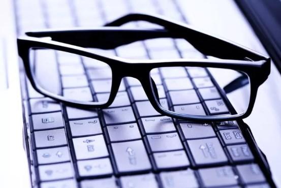 Izbira očal za računalnik